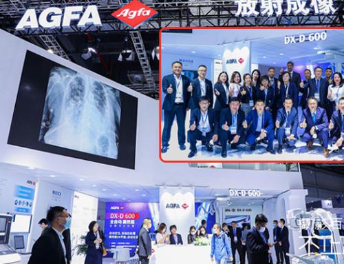 Agfa @CMEF2020, Shanghai